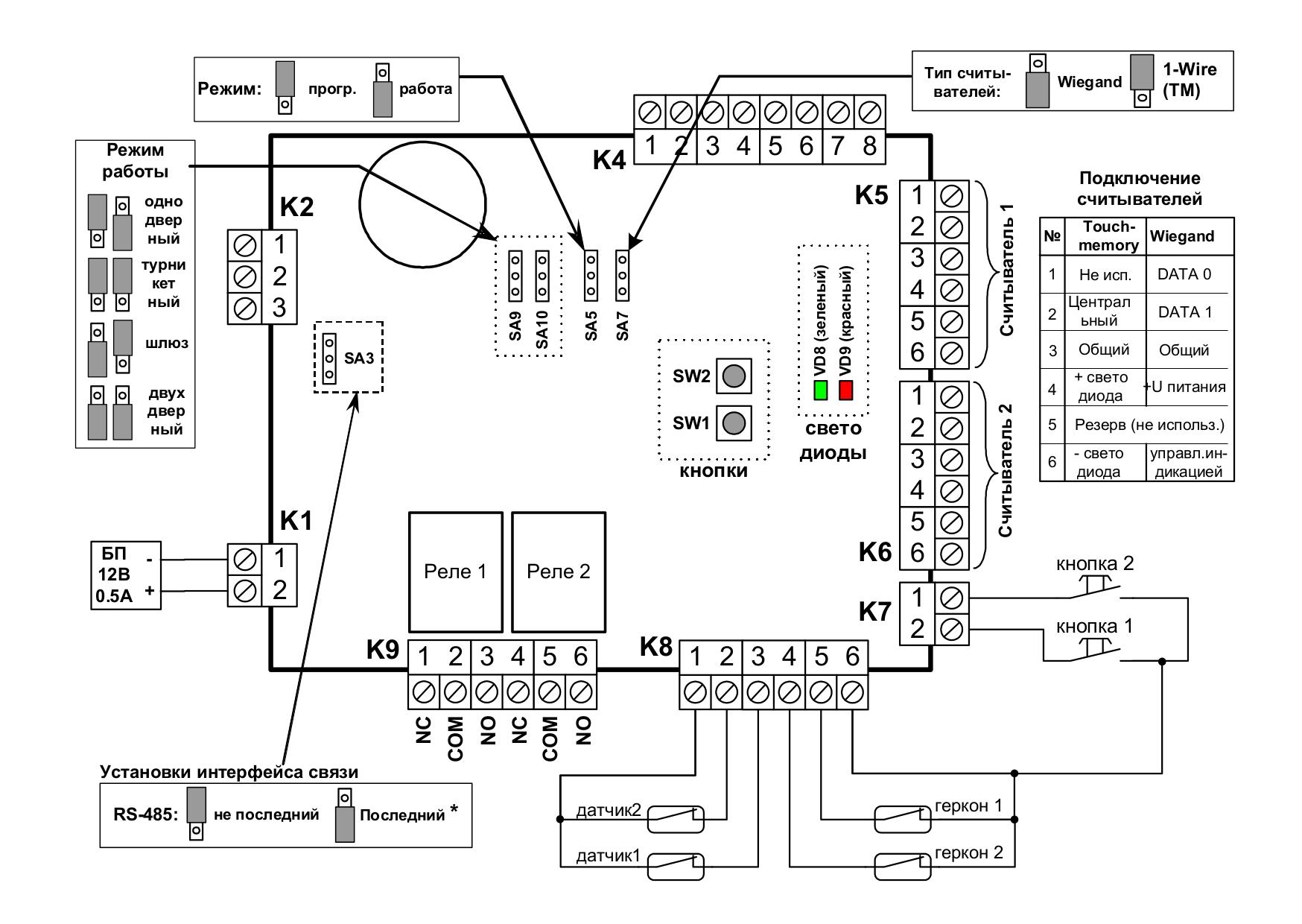 1-wire- электрическая схема